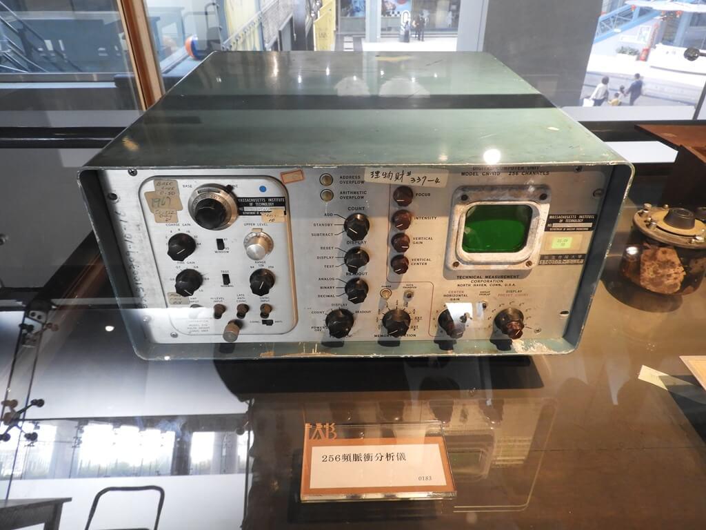 國立臺灣科學教育館的圖片:256頻脈衝分析儀