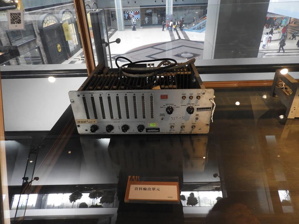 國立臺灣科學教育館的圖片:資料輸出單元展示