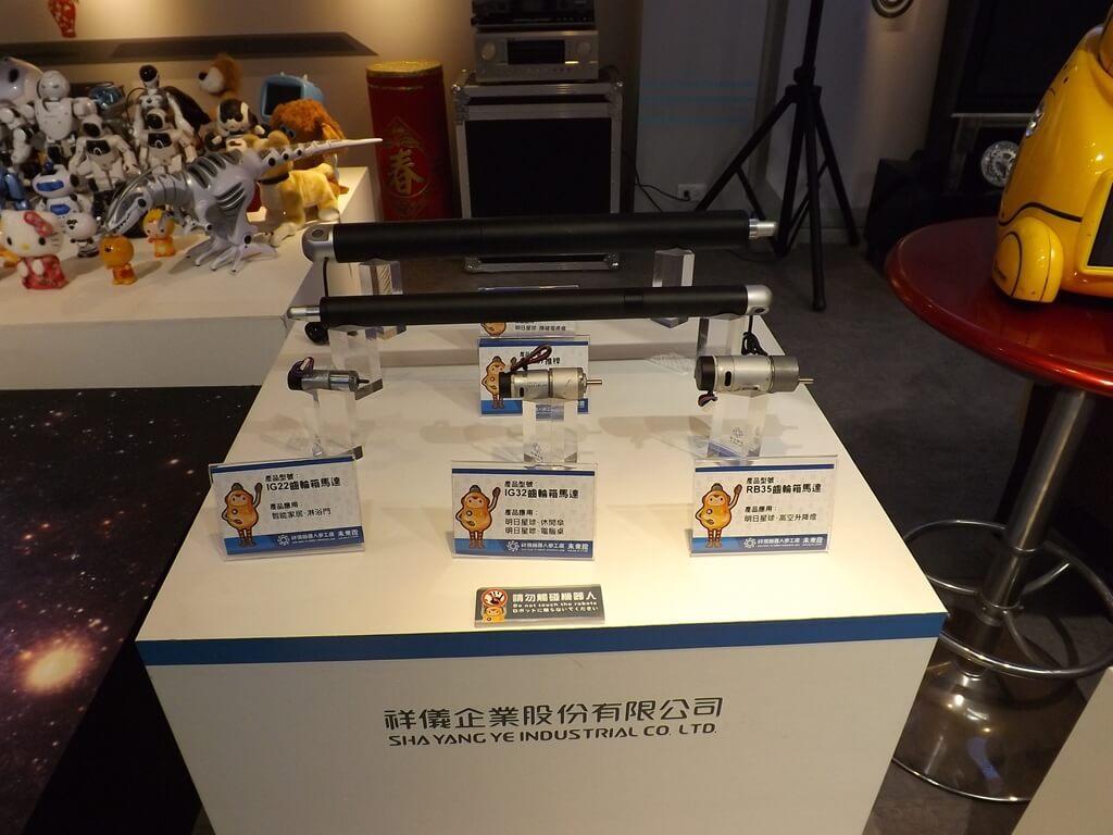 祥儀機器人夢工廠的圖片:機器人使用的馬達展示