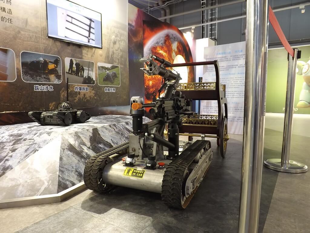 祥儀機器人夢工廠的圖片:履帶車機器人(123659484)