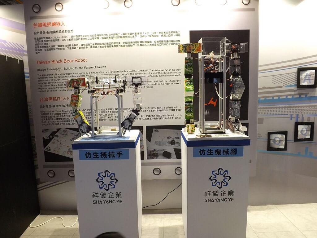 祥儀機器人夢工廠的圖片:仿生機械手及仿生機械腳