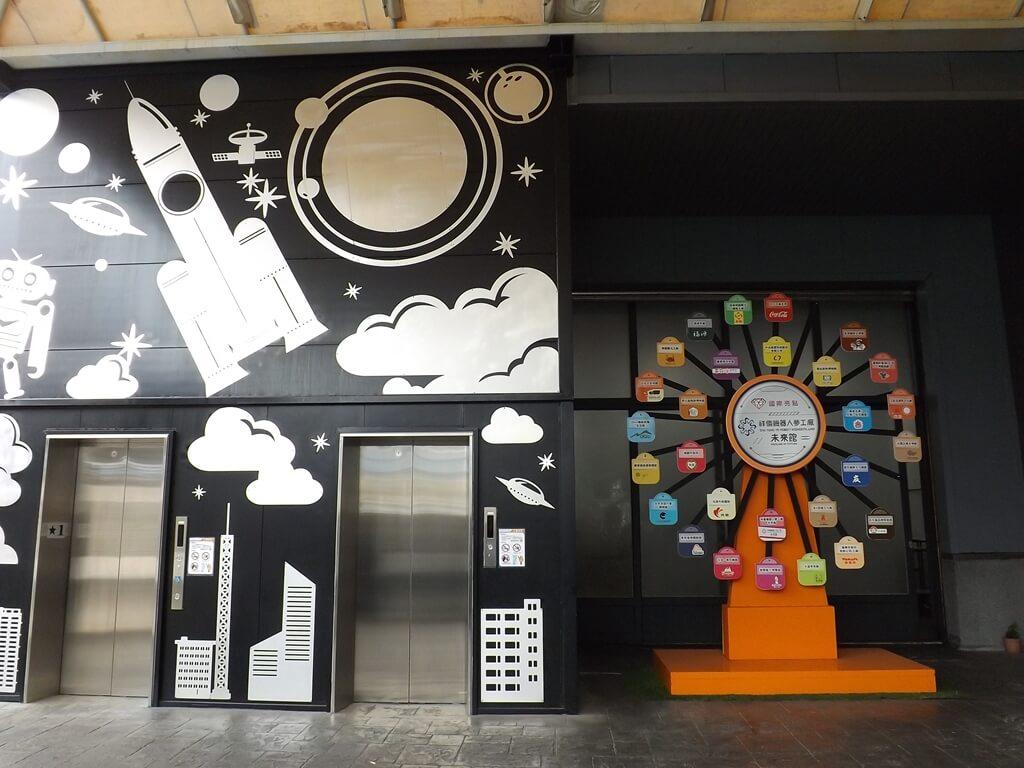 祥儀機器人夢工廠的圖片:1F 的戶外電梯