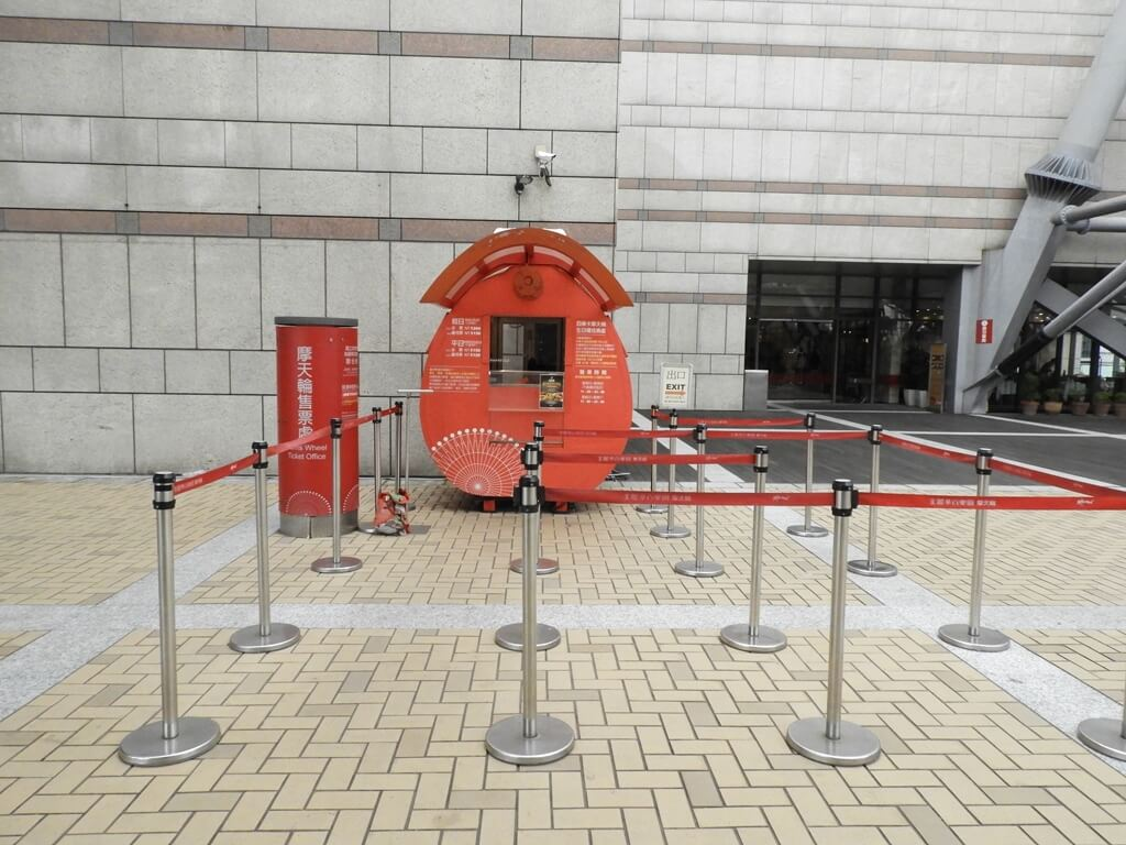 美麗華百樂園的圖片:美麗華摩天輪售票處(123659551)