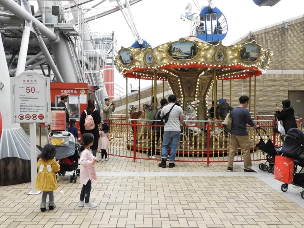 美麗華百樂園的圖片:小型的旋轉木馬