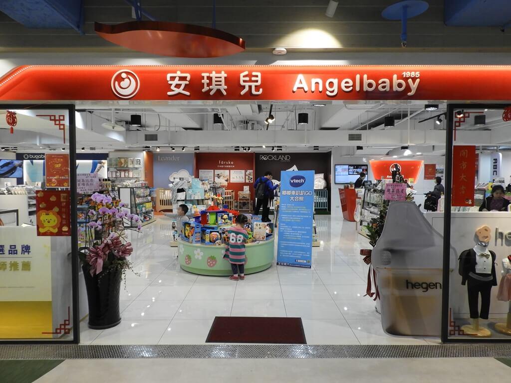ATT 4 Recharge的圖片:安琪兒