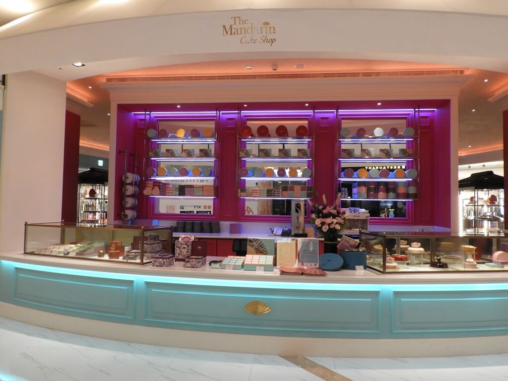 ATT 4 Recharge的圖片:The Mandarin Cake Shop 文華餅店