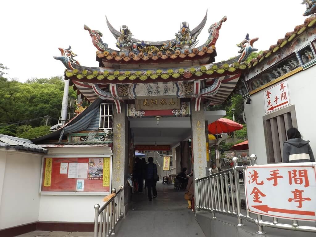 壽山巖觀音寺的圖片:金亭方向