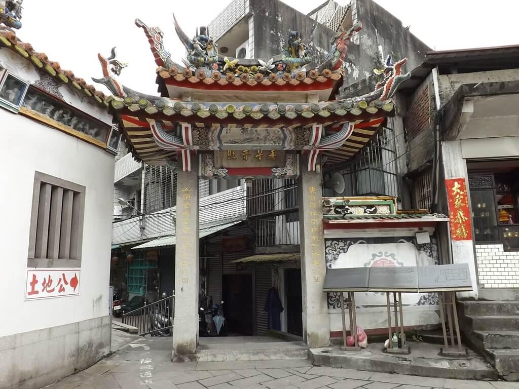 壽山巖觀音寺的圖片:通往土地公的門