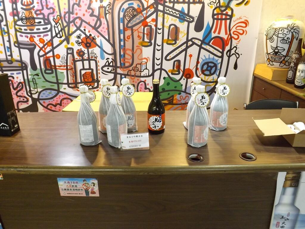 臺灣菸酒股份有限公司桃園酒廠的圖片:菊富士吟釀清酒有袋裝
