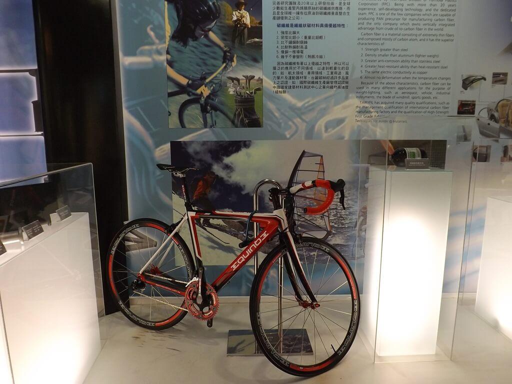 台塑企業文物館的圖片:碳纖維腳踏車(公路車)