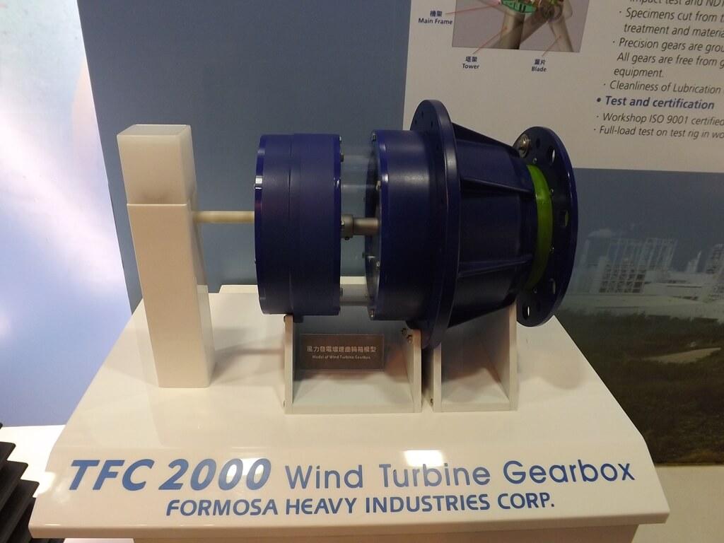 台塑企業文物館的圖片:TFC2000 wind turbine gearbox