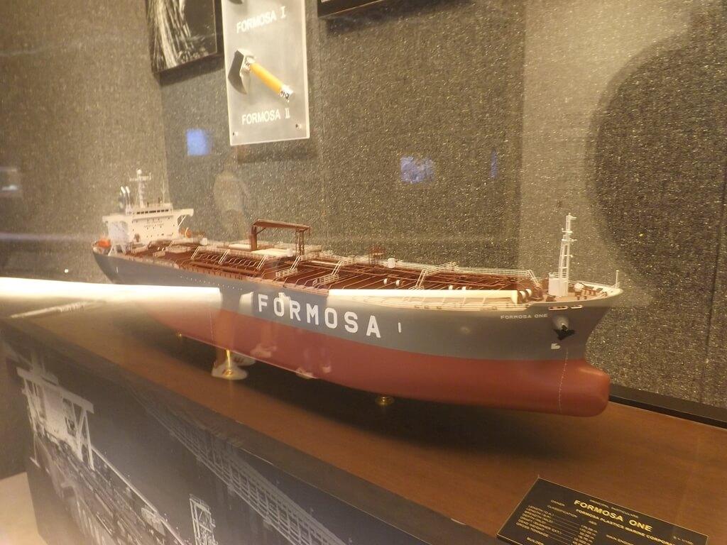 台塑企業文物館的圖片:FORMOSA 化學品船上特寫