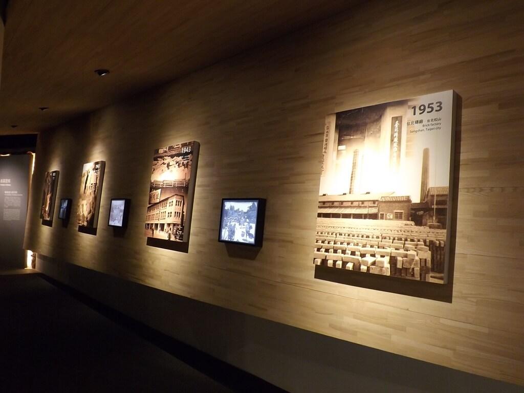 台塑企業文物館的圖片:歷年來的重要發展牆