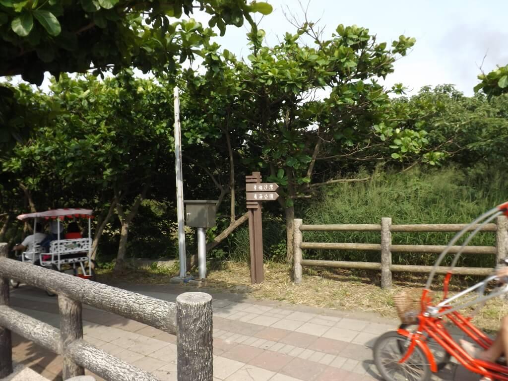 新竹海天一線看海區的圖片:前往樹林間的自行車道