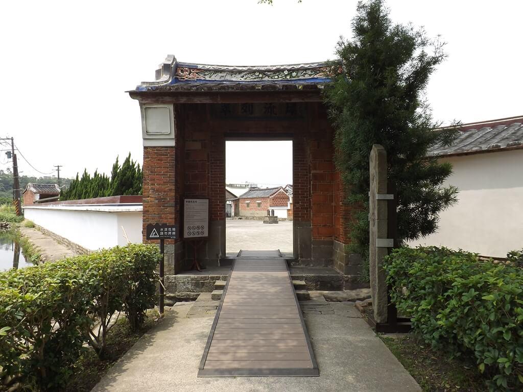 李騰芳古宅的圖片:第一個入口已鋪設無障礙斜坡