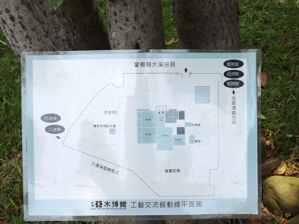 大溪木藝生態博物館的圖片:工藝交流館動線平面圖