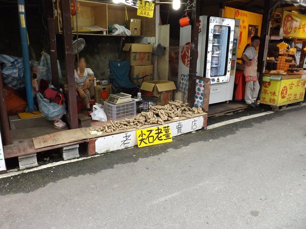 內灣老街的圖片:尖石老薑