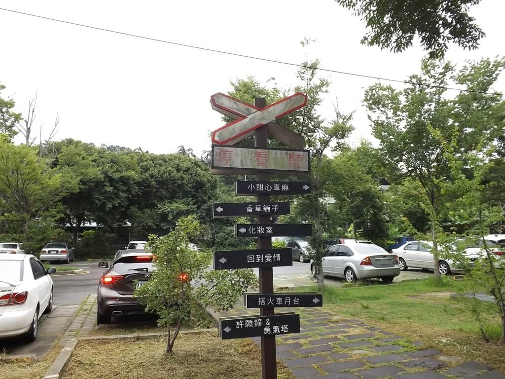 合興車站的圖片:停車場旁的各區路標