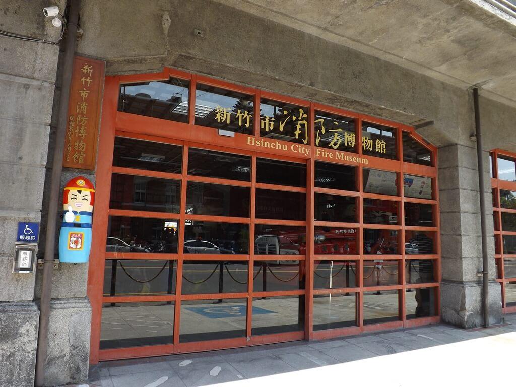 新竹市消防博物館的圖片:消防博物館紅框玻璃牆