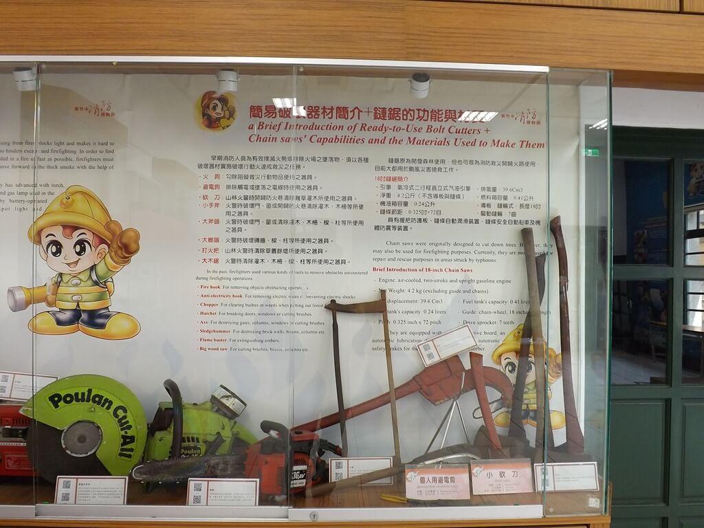 新竹市消防博物館的圖片:簡易破壞器材簡介