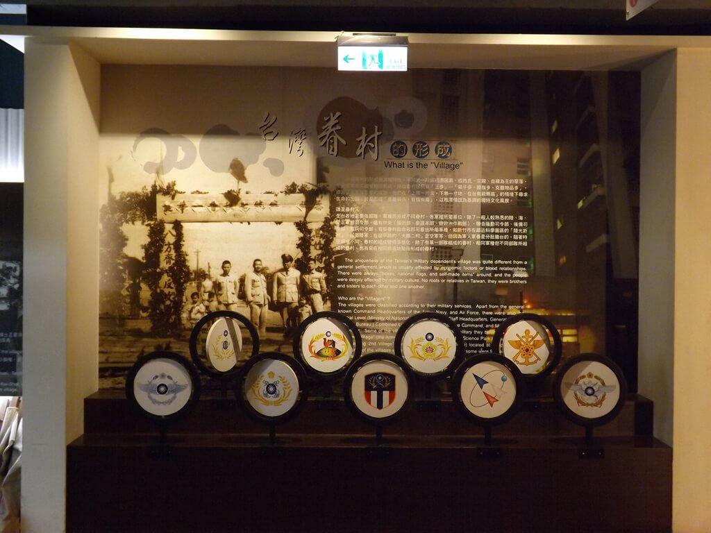 新竹市眷村博物館的圖片:台灣眷村的形成及各種標誌