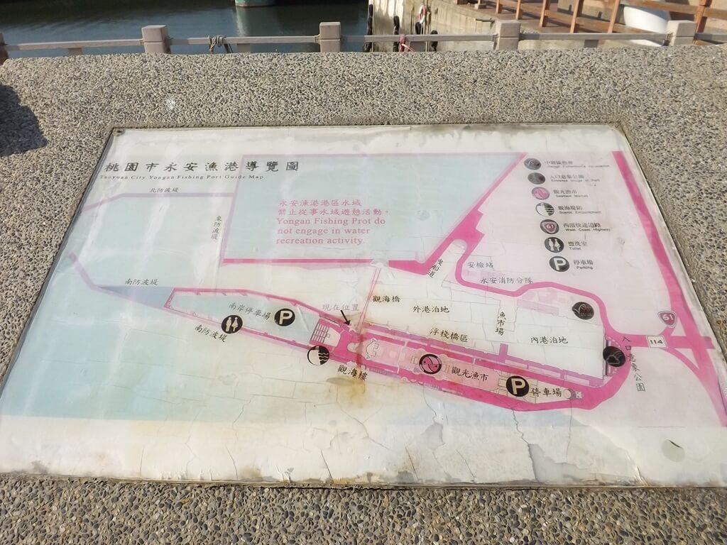 永安漁港的圖片:永安觀海橋旁的永安漁港導覽圖
