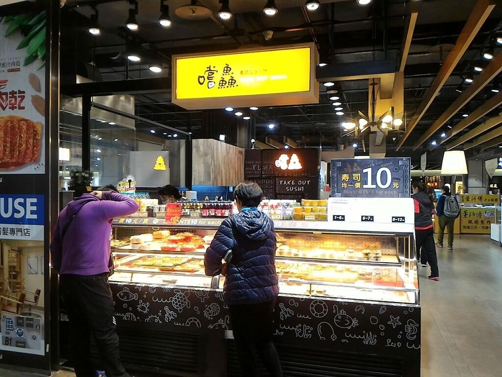 GlobalMall 環球購物中心桃園 A8的圖片:嚐鱻外帶壽司