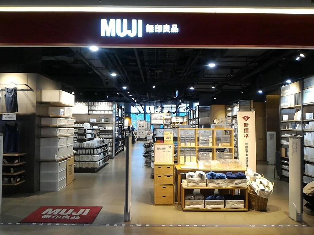 GlobalMall 環球購物中心桃園 A8的圖片:MUJI 無印良品