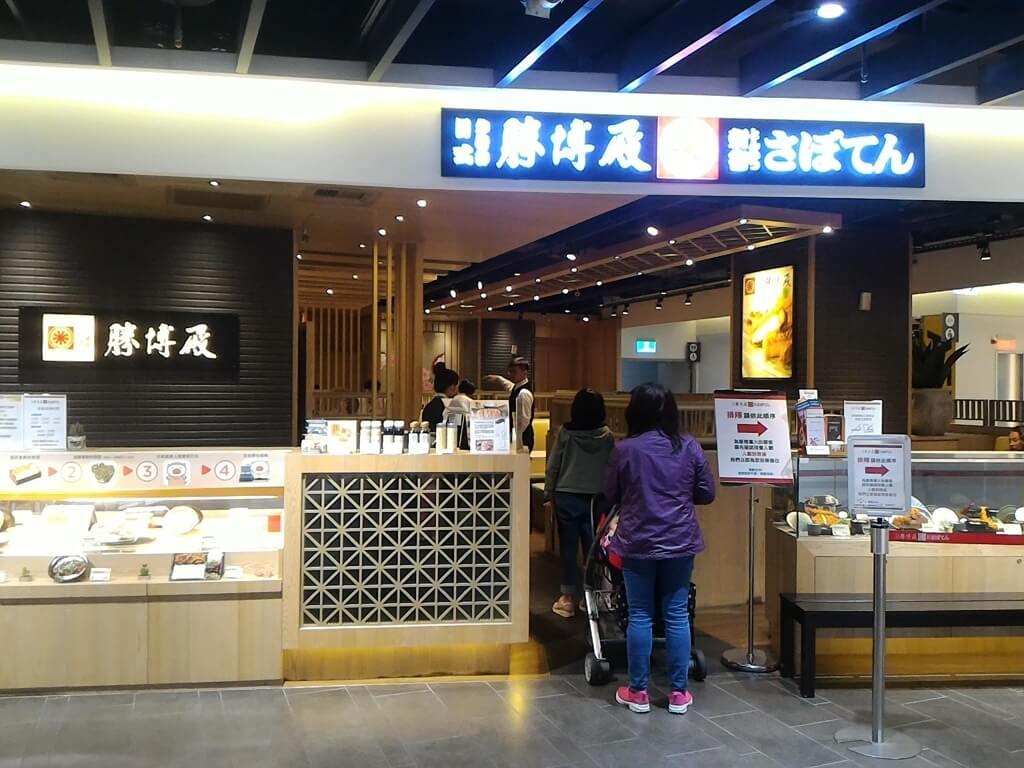 GlobalMall 環球購物中心桃園 A8的圖片:勝博殿主題餐廳