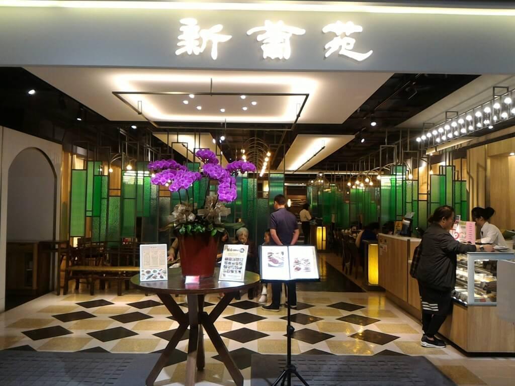 GlobalMall 環球購物中心桃園 A8的圖片:新葡苑主題大店