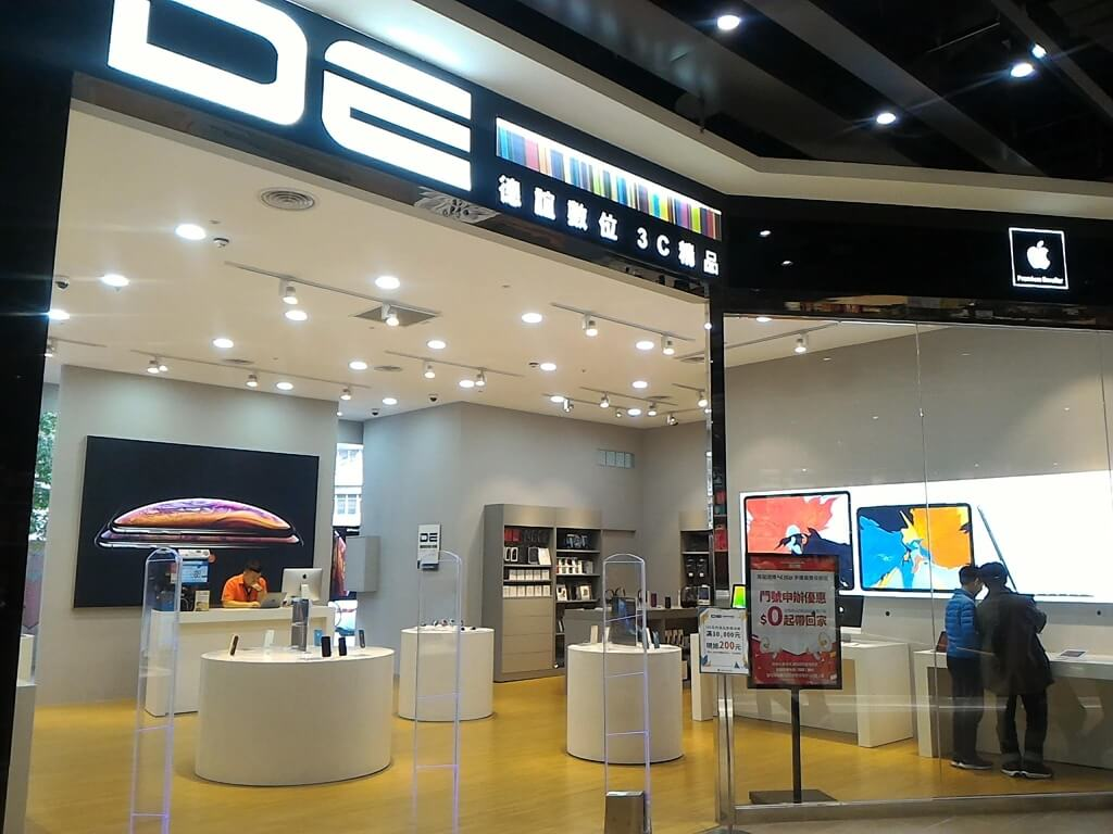 GlobalMall 環球購物中心桃園 A8的圖片:Apple德誼數位