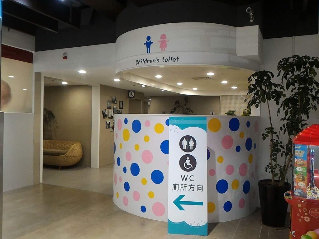 GlobalMall 環球購物中心桃園 A8的圖片:兒童廁所入口