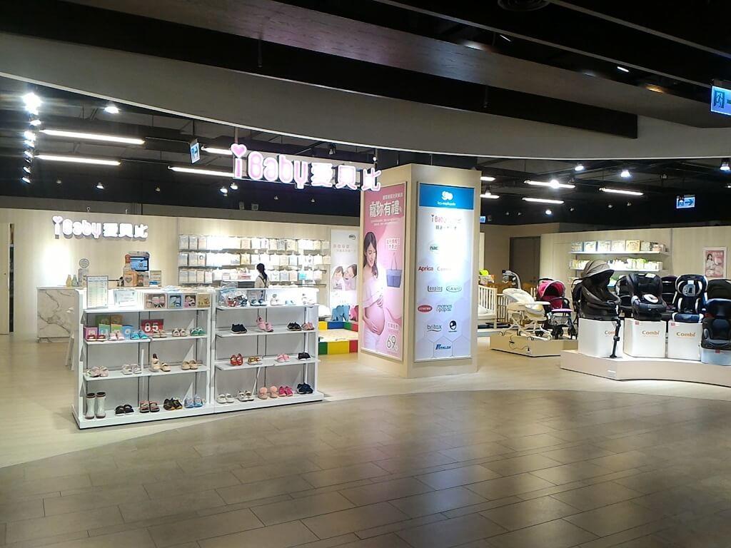 GlobalMall 環球購物中心桃園 A8的圖片:iBaby 愛貝比
