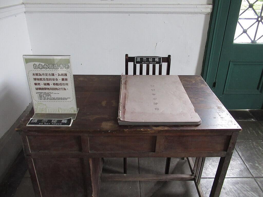 臺北自來水園區(自來水博物館)的圖片:擺放著台北市水道誌的辦公桌椅