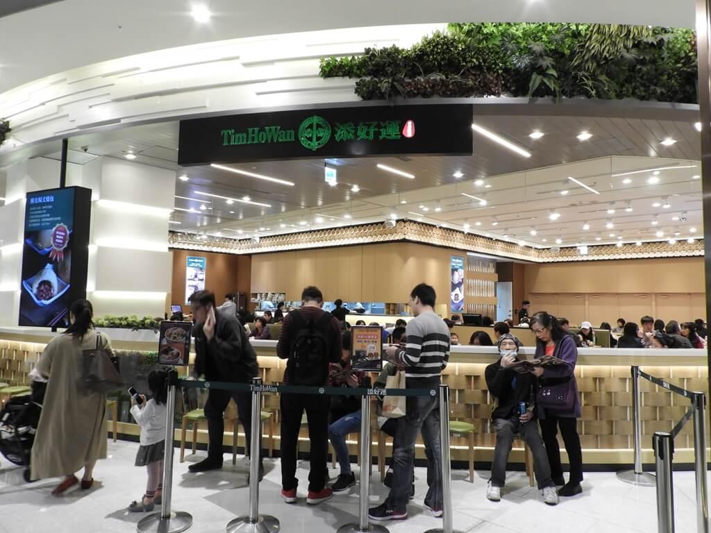 大江購物中心 MetroWalk的圖片:添好運餐廳