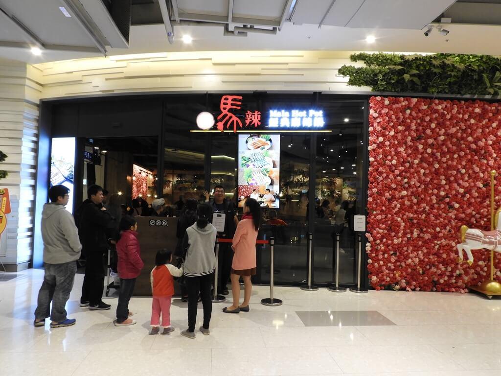 大江購物中心 MetroWalk的圖片:新馬辣經典鴛鴦鍋