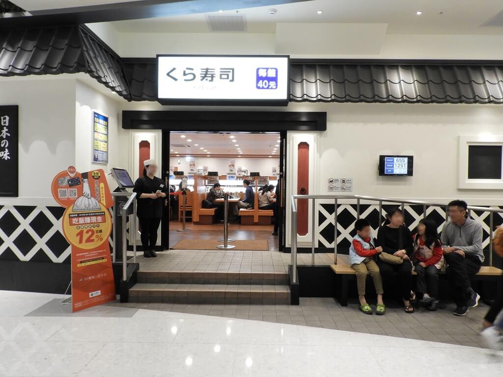 大江購物中心 MetroWalk的圖片:日本壽司店 每盤40元