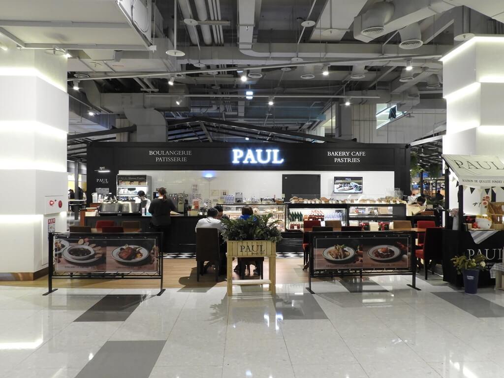 大江購物中心 MetroWalk的圖片:PAUL