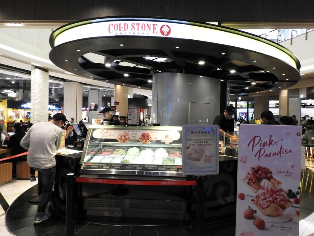 大江購物中心 MetroWalk的圖片:COLD STONE