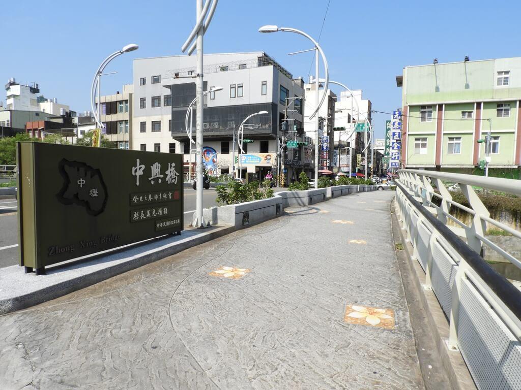 中壢老街溪步道的圖片:中興橋的行人徒步區