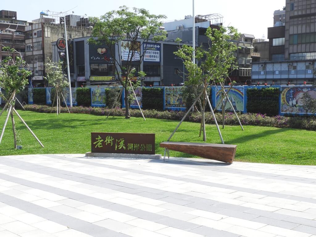 中壢老街溪步道的圖片:老街溪河岸公園小廣場