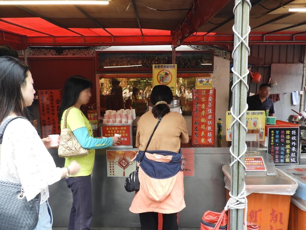 台北霞海城隍廟的圖片:平安茶