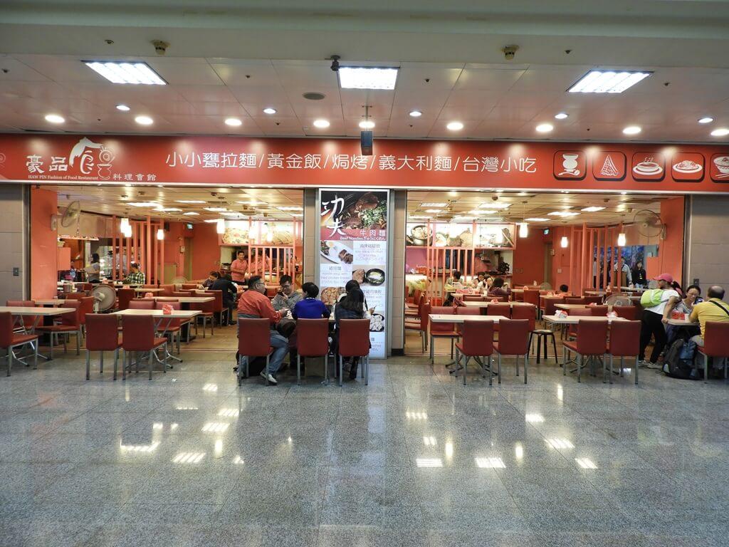 台北地下街 Taipei City Mall的圖片:豪品食尚料理會館 小小甕拉麵/黃金飯/焗烤/義大利麵/台灣小