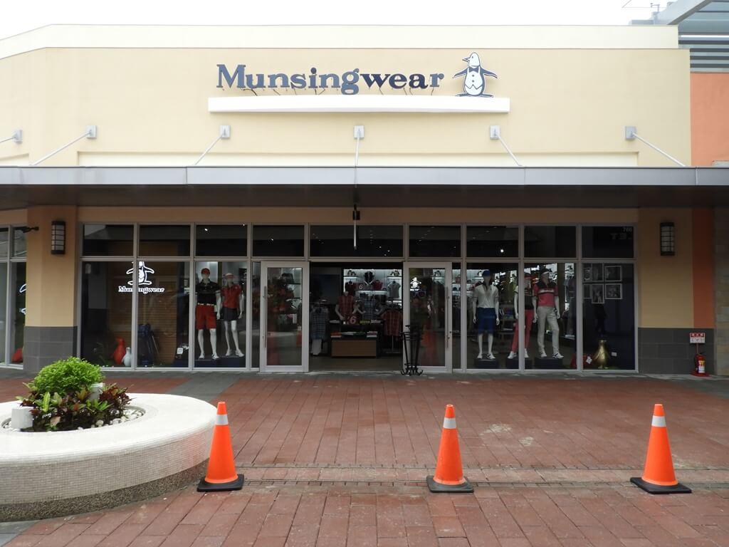 華泰名品城的圖片:Munsingwear