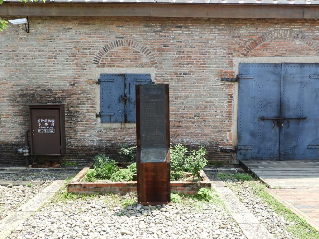 淡水文化園區 - 殼牌倉庫的圖片:煤油桶倉庫及介紹看板