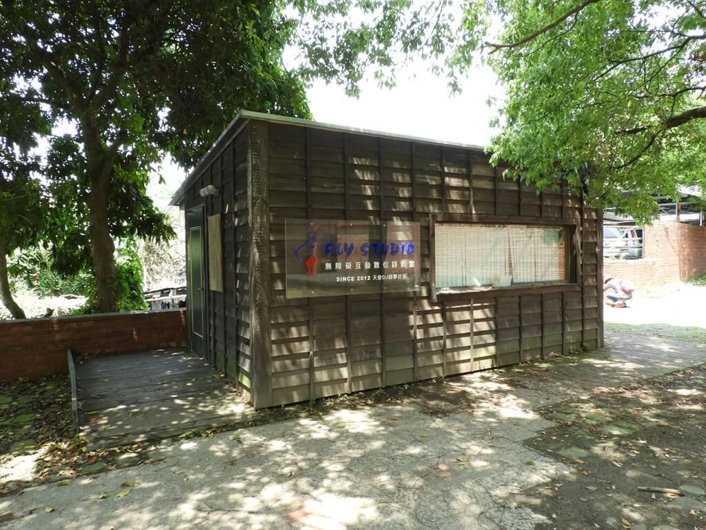 淡水文化園區 - 殼牌倉庫的圖片:無障礙互動數位錄音室