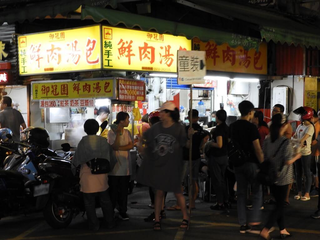 中原夜市商圈的圖片:御冠園鮮肉湯包(123660819)