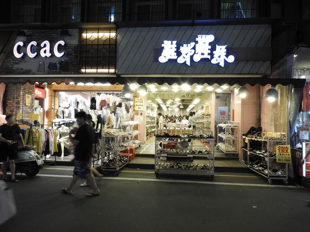 中原夜市商圈的圖片:ccac、鞋姊鞋妹