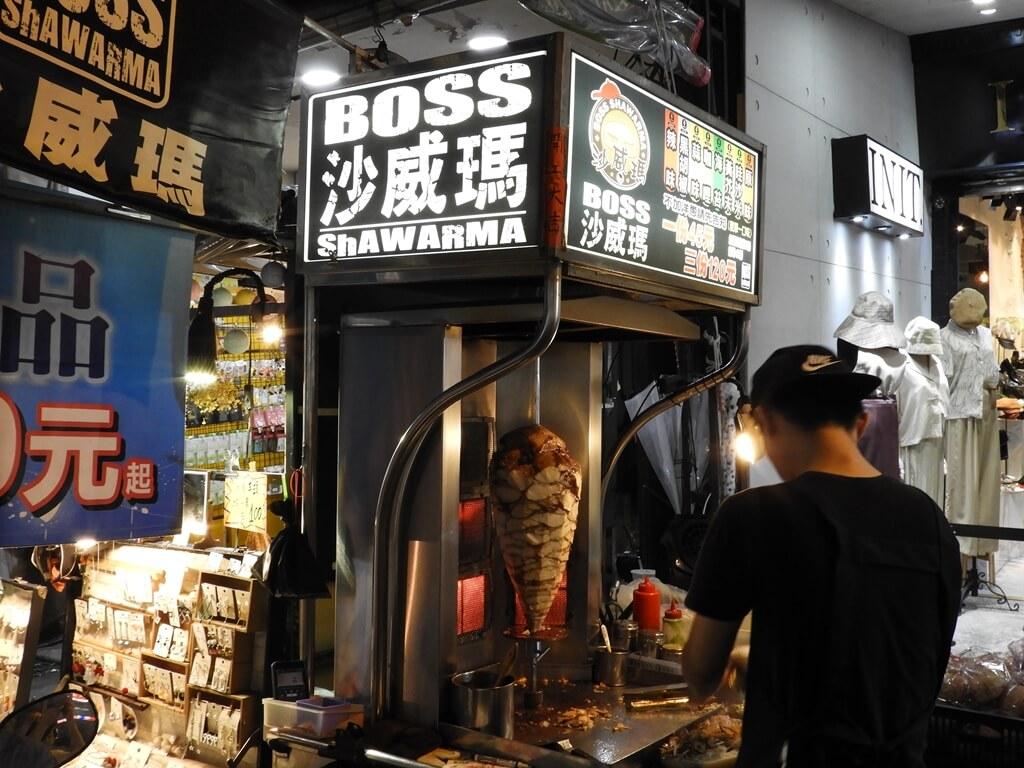 中原夜市商圈的圖片:BOSS 沙威瑪