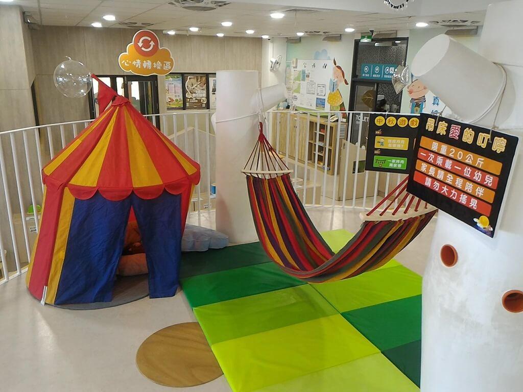 桃園市平鎮親子館的圖片:帳篷及吊床